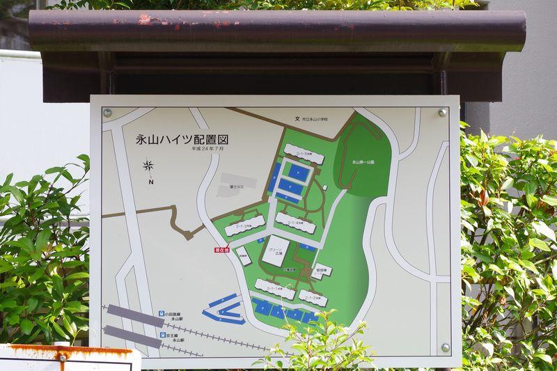 多摩ニュータウン永山ハイツ_4枚目